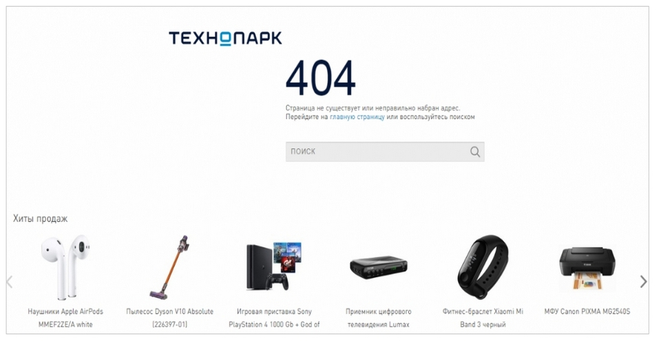 настроить ошибку 404