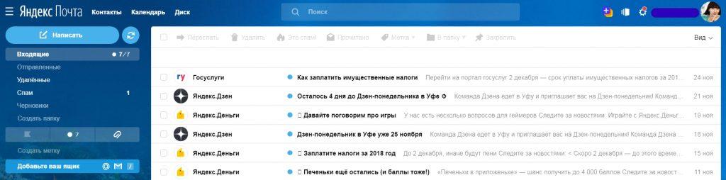 Функции Яндекс Метрики