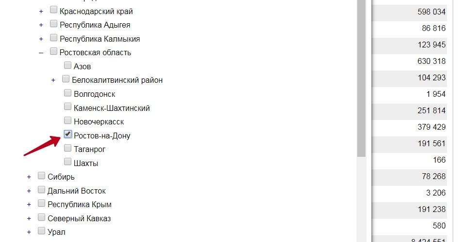 wordstat yandex ru