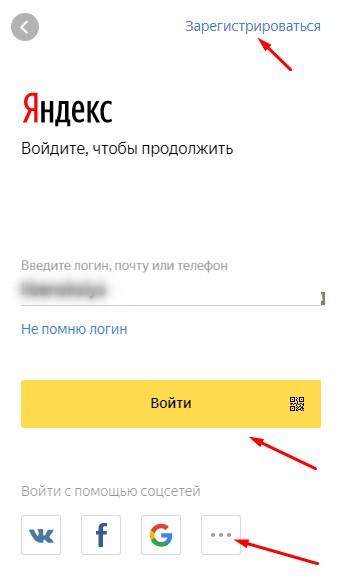 https://www.obrazstroy.ru/upload/medialibrary/c49/c49211e572dc380293f023f7e0a4fce8.png