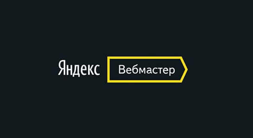 Настройка сайта в Яндекс.Вебмастер