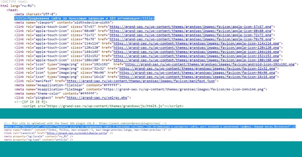 исходный текст/код страницы